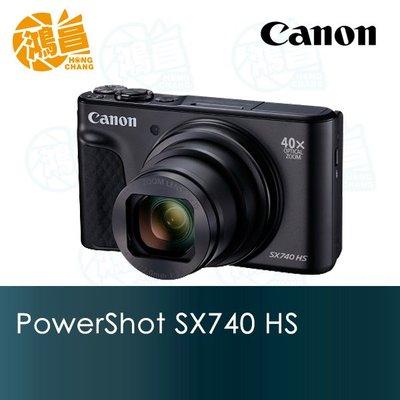 【鴻昌】Canon PowerShot SX740 HS 台灣佳能公司貨 類單眼 4K錄影 40倍變焦