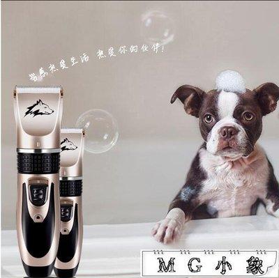 寵物剪  寵物剃毛器電推剪毛器狗狗推毛器