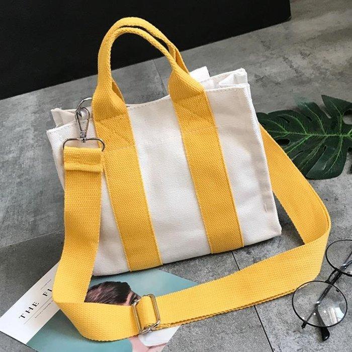 帆布包 2018夏季新款女包韓版時尚帆布包單肩包手提包斜挎小包拼接包潮包