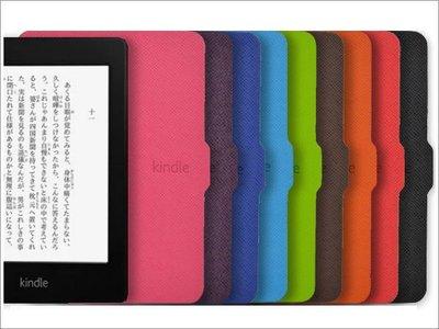 【SHINY萱妮小舖】亞馬遜Kindle Paperwhite  薄型皮套 機殼