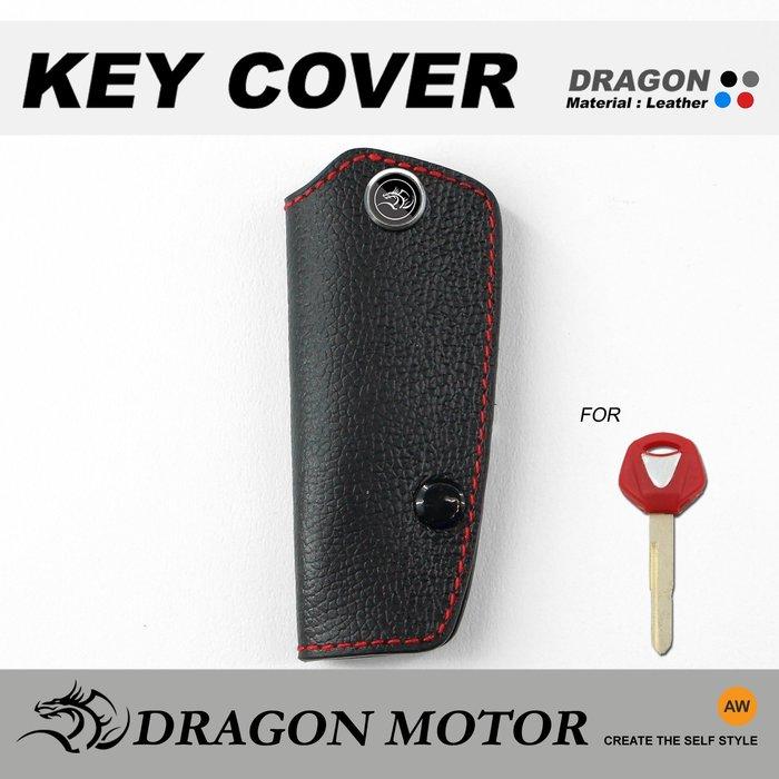 YAMAHA【XJ6N XVS950A FZ1S(ABS) XT1200Z YZF-R15(SE)】山葉重機鑰匙包護皮套