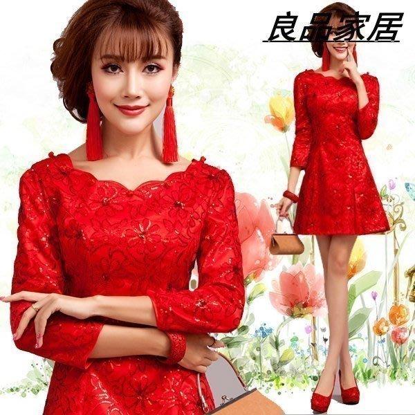 【優上精品】紅色新娘 婚禮短款結婚訂婚敬酒長袖 禮服 旗袍婚紗2247款(Z-P3096)