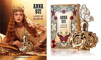 晶晶香水化妝品流行館 Anna Sui安娜蘇波希女神淡香水買75ml送30ml再送針管周年慶超值組只要2688門市可自取