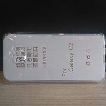 Samsung Galaxy C7 透明機套