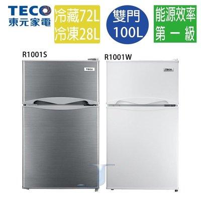 TECO 東元R1001W 白色 雙門小冰箱 小鮮綠 100公升 小冰箱