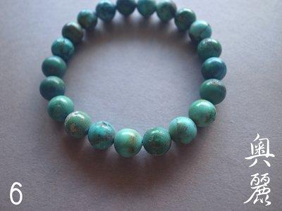 ORLI奧麗水晶。《現貨》湖北天然綠松石手鍊9MM。天然綠松石手珠綠松石圓珠6號