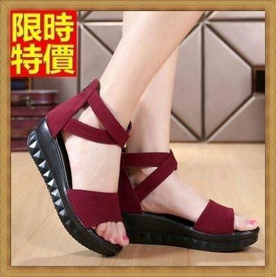 楔型涼鞋 厚底坡跟涼鞋-經典百搭磨砂真皮舒適女鞋子4色69w4[獨家進口][米蘭精品]
