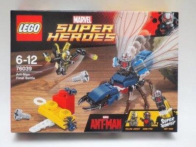 LEGO 樂高 76039 蟻人 Ant-Man Final Battle