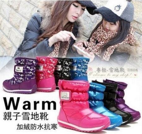 正品日本雪地靴 親子 男女鞋 大童中童小童baby 超級防水防滑保暖童靴雪靴 太空靴 水鞋 多色炫彩雪地靴 $880
