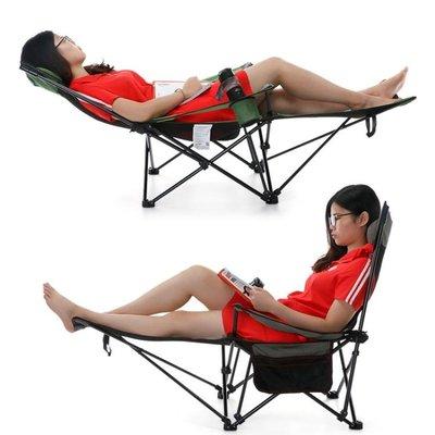 戶外折疊躺椅子便攜式靠背釣魚椅露營折疊椅休閒凳午睡床椅沙灘椅  igo