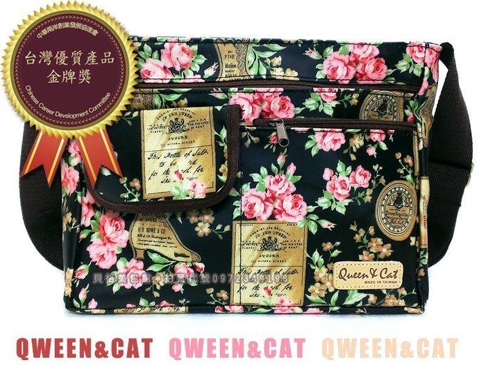 貝格美包館 小蓋子包 QJ14 黑標高跟鞋玫瑰 皇后與貓 耐用 時尚 平價 防水布包 斜背 側背