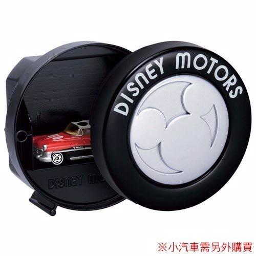 TOMICA 多美 迪士尼小汽車 夢幻小車收藏盒 收納盒