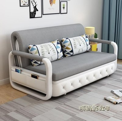實木可折疊沙發床1.2/1.5米多功能...