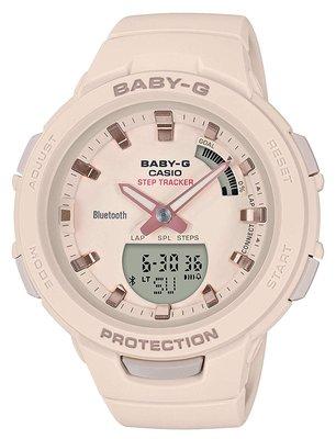 日本正版 CASIO 卡西歐 Baby-G G-SQUAD BSA-B100-4A1JF 女錶 女用 手錶 日本代購