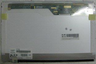 *筆電維修*X200/X201/X201i(B121EW09 V.3)  LCD摔破原廠價格太貴,全新$4000起