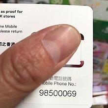 Smartone 9字頭手機號碼,幸運號碼,000,精選號碼,靚number98500069