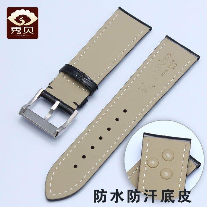 美洲鱷魚皮真皮手錶帶 適配 萬寶龍 積家手錶皮帶男20/22mm