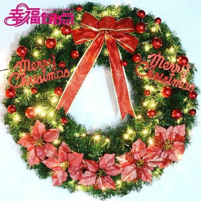 粉紅玫瑰精品屋~浪漫聖誕花環裝飾80cm大型聖誕掛飾~帶電池燈