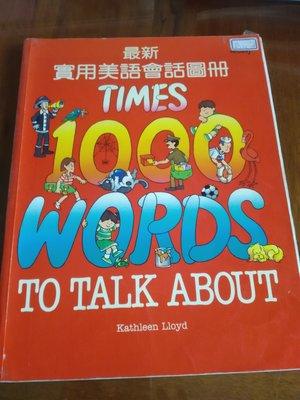 +四季心晴+ 滿199就送  實用美語會話圖冊 TIMES 1000 WORDS TO TALK ABOUT  LET'S GO