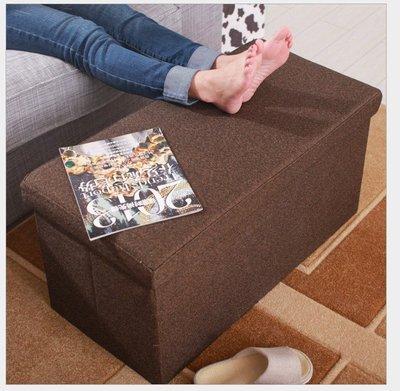 LoVus - 新款加大長方形帶蓋麻布收納凳可坐收納箱儲物箱椅子沙發凳子(49*30*30)