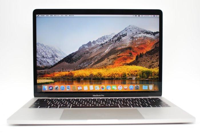 【高雄青蘋果】MacBook Pro 13吋 i5 2.3G 8G 128G SSD 銀 二手蘋果筆電 #29938