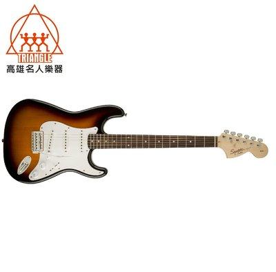 【名人樂器】2017 Squier AFFINITY SERIES STRATOCASTER 棕色漸層 電吉他
