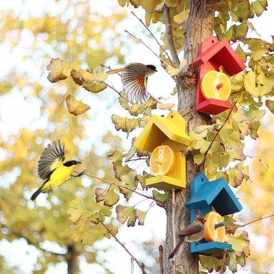 暴走潮貨 喂鳥亭觀鳥喂鳥喂食器戶外觀鳥園藝庭院裝飾野鳥保護