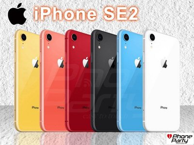 《可刷卡分12期利率》iPhone SE (2020) SE2 64GB 4.7吋 IP67防水防塵 18W快充