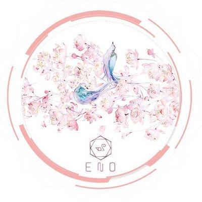 特殊油墨上野櫻花和紙膠帶整卷粉色浪漫手帳花鳥口紅貼紙手賬