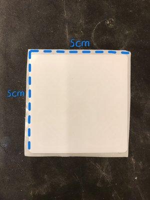 RFID 超高頻電子標籤 UHF 915MHz ETC eTag 車道感應貼紙 門禁 社區停車場進出入管理 白底3D標籤 台北市