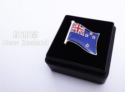 紐西蘭國旗別針,胸章, 胸針,徽章,紐西蘭國旗別針,胸章, 胸針,徽章,25元(不含盒子)