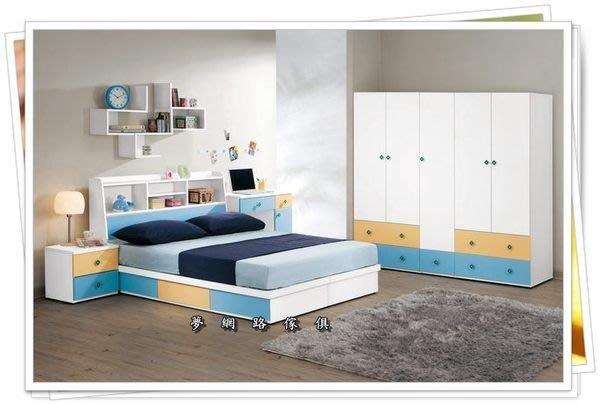 【龍來傢俱】~19A-艾文斯5尺書架型雙人床頭箱~~ 造型簡約,帶有流行線條設計~