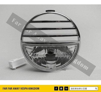 遠的要命偉士王國 Vespa PIAGGIO 原廠 定位燈 ET8/LX/GT/GTS/GTV