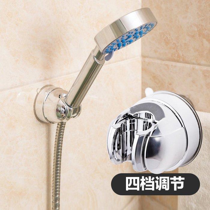 浴室吸盤免打孔淋浴噴頭底座手持蓮蓬頭支架花灑配件固定座