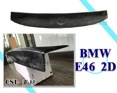 JY MOTOR 車身套件 - BMW E46 2D 4D CSL 大壓箱尾翼 CSL 尾翼 素材 不含烤漆 翹鴨尾