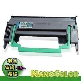 【NanoColor】可自取 EPSON M1200 6200L 1200 6200【環保感光滾筒組】S051099
