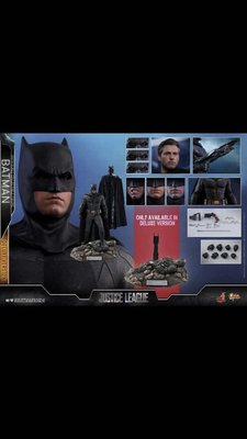 Hottoys BATMAN Deluxe Version MMS456