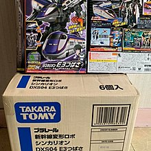 😍😍 現貨,Shinkalion新幹線戰士 - DXS04 E3 😍😍
