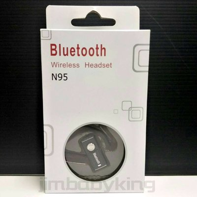Bluetooth N95 迷你 無線 藍牙耳機 黑色 免持 單聲道 耳掛式 純一般通話語音 高雄可面交