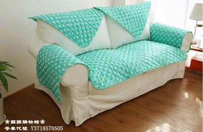 ❀蘇蘇購物館❀涼感沙發墊 夏季防滑涼坐墊布藝淡藍色沙發墊簡約絎縫墊子沙發巾