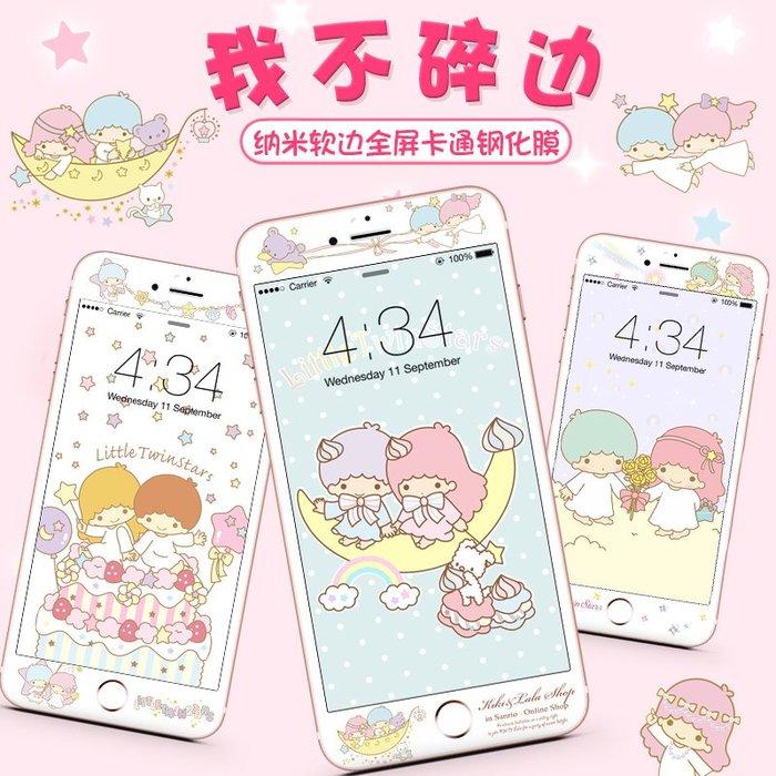i8保護貼Apple螢幕保護貼正韓國版雙子星iPhone6plus鋼化膜7plus彩膜全屏蘋果8卡通可愛6s貼膜女款11