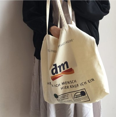 SEYES   自然風簡約經典德國dm手提/單肩/斜背三用包購物袋