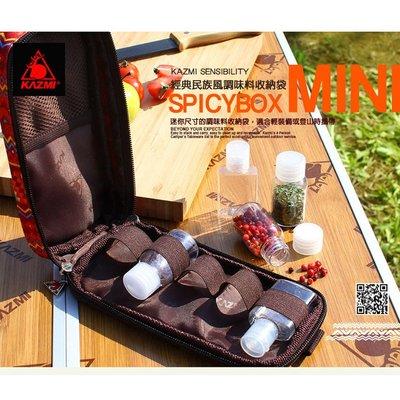 【暫缺貨】KAZMI K6T3K001 經典民族風調味料收納袋(MINI)紅色 附調味瓶 調味罐