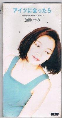 [鑫隆音樂]日語3吋單曲-加藤 Coupling/ 原裝進口版 / CDDA-00688/ 全新/免競標