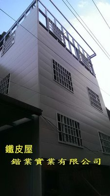 【鍇業門窗】不鏽鋼鐵皮屋、不銹鋼鋼構樓承板、防火門《免費丈量、估價》♥ 安心賣家♥