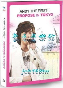 【象牙音樂】韓國人氣男歌手-- (神話) Andy Concert DVD - The First Propose In Tokyo