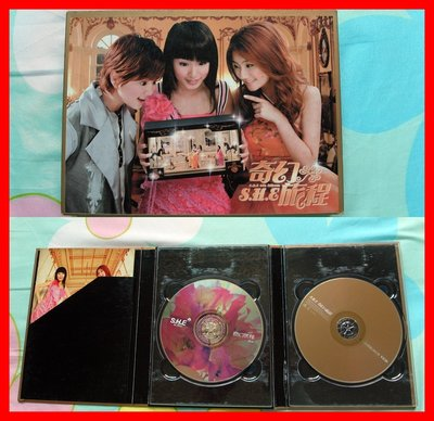 ◎2004-CD+VCD-She-S.H.E-奇幻旅程專輯-奇幻版-波斯貓.他還是不懂.一起開始的旅程.等10首好歌