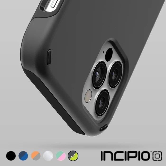 incipio iPhone 12 mini Pro Max 雙層抗菌柔觸感3.6米防摔保護殼 喵之隅