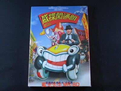 [藍光先生DVD] 威探闖通關 Who Framed Roger Rabbit ( 得利正版 )