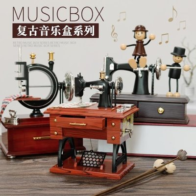 音樂盒 復古音樂盒旋轉八音盒女孩情人節禮物送女生媽媽創意兒童生日禮品